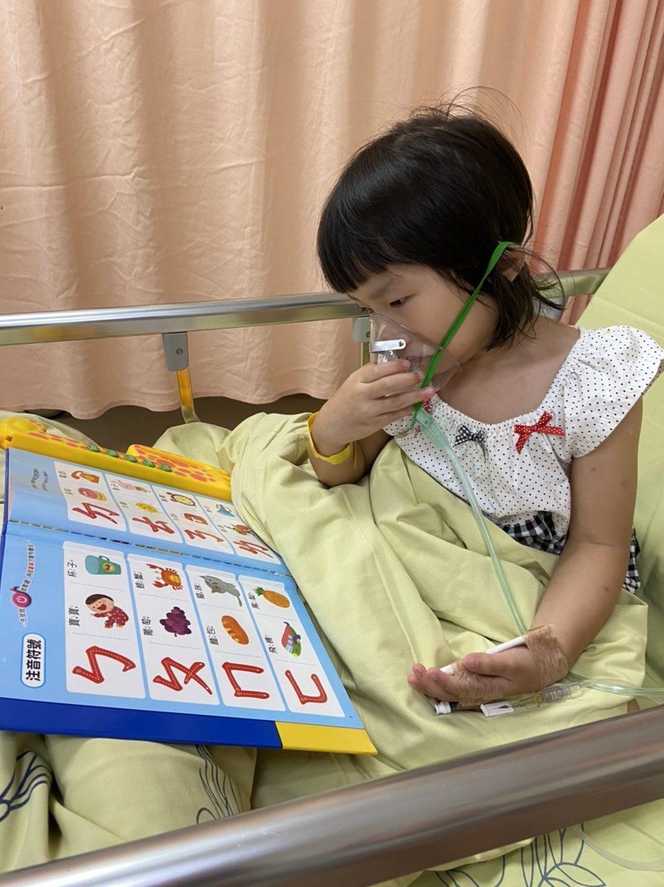 3歲後過敏原被誘發氣喘。恩尚搭救護車返北就醫的媽媽驚魂記!健保檢測過敏原