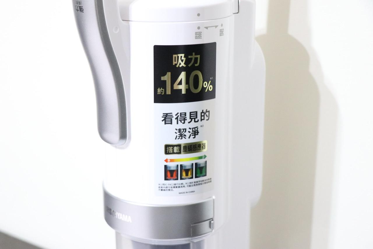 日本IRIS大拍5.0除塵蟎機!全面進化14000次拍打 – 雙氣旋偵測除蟎清淨機 HEPA13銀離子限定版。史上最強
