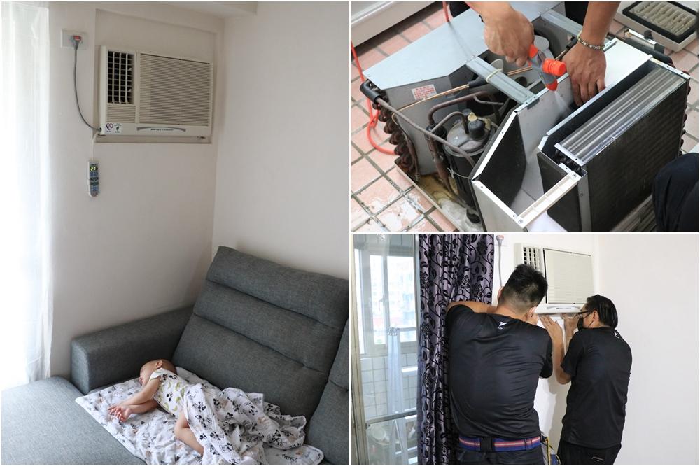 網站近期文章:窗型、分離式洗冷氣、洗洗衣機-木酢達人居家清潔,可收紙本五倍券