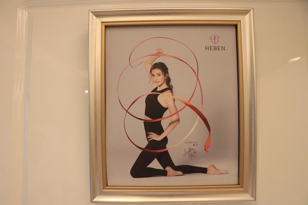 瑞莎代言赫本精品塑身衣-台北門市諮詢、量身分享