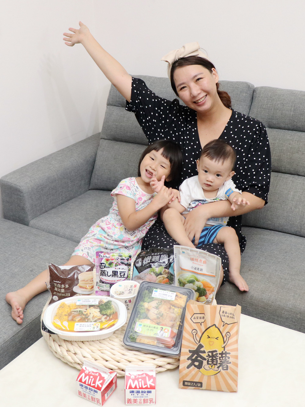 推薦全家健康志向超級大麥系列-蛋白纖食餐提升全家人的保護力