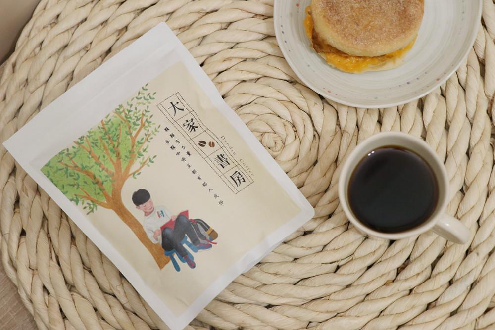 好物分享-臺中市農業觀光產業發展協會水蜜桃、水梨,臺中市大雅區原住民生活教育協進會紅藜茶、咖啡豆。中彰投分署-多元就業開發方案