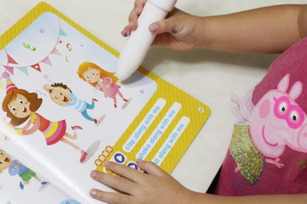 巧連智2020年九月號快樂版開箱。巧虎3~4歲小班生