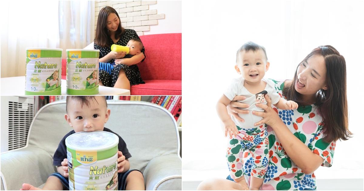 銜接母乳首選-豐力富幼兒成長奶粉。一歲換奶配方奶推薦 @艾比媽媽