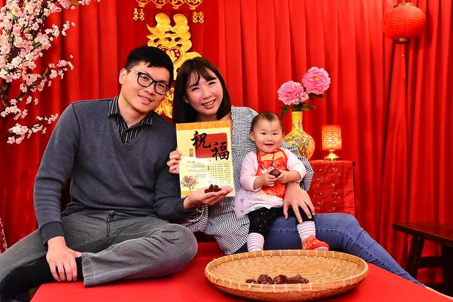 【寶寶】桃囍人文藝術館-抓周紀錄 ▋ 寶貝滿周歲之慶生第一彈 @艾比媽媽