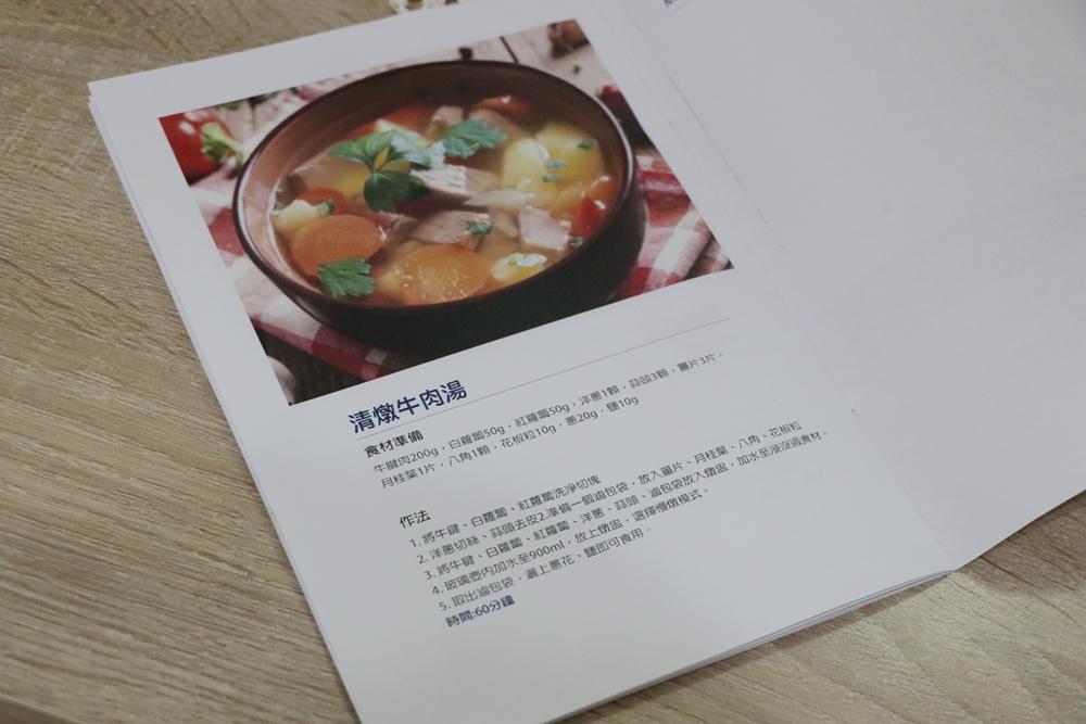 廚房好物推薦-BLAUPUNKT藍寶智能萬用燉煮壺。可燉煮、燒水、泡奶,可精準控溫滿足家庭需求