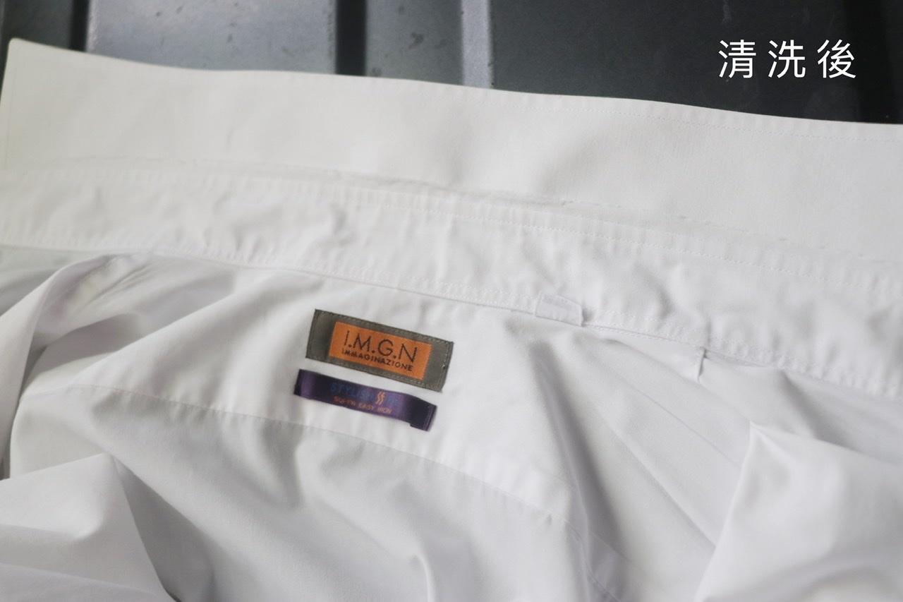 家庭主婦洗衣用品推薦-德國貝克曼博士。超防染護色魔布-再也不怕衣服褪色!衣物除臭劑、衣領袖口去漬預潔劑也好用