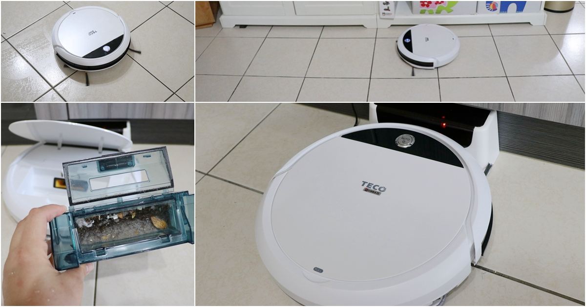 掃拖機器人推薦。TECO東元-智慧掃地機器人 ▋ 大吸力,路徑導航,掃吸拖一機搞定(旺德電通) @艾比媽媽
