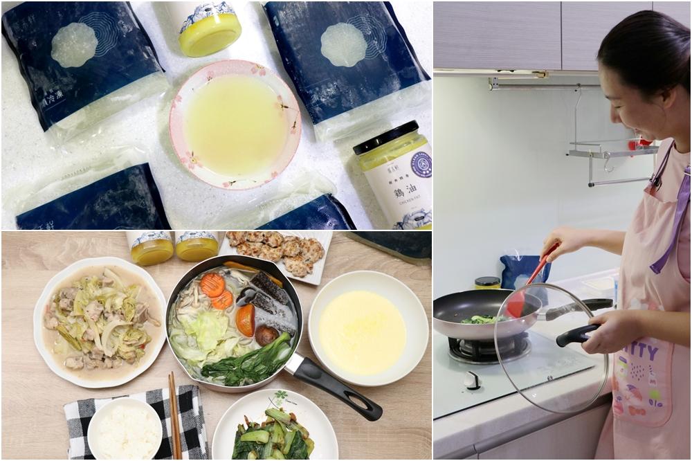 廚房推薦好物-原禾軒老母雞上湯、雞油。媽媽煮飯、副食品必備,附示範料理 @艾比媽媽