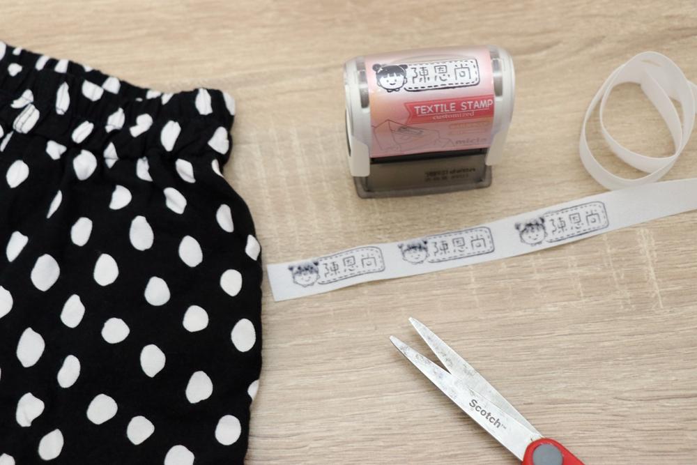 美日手藝館 micia crafts 防水姓名衣服印章。幼稚園必備,可下水洗不會掉