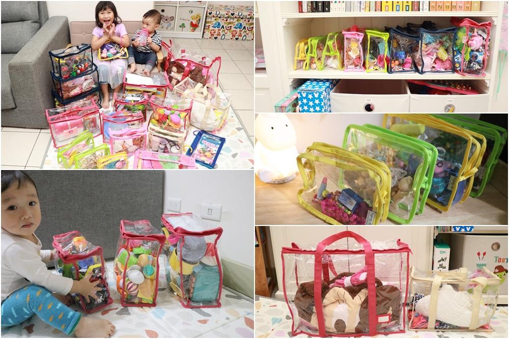 百寶袋王挑選及開箱介紹-收納玩具、文具、換季衣物的好幫手。 @艾比媽媽