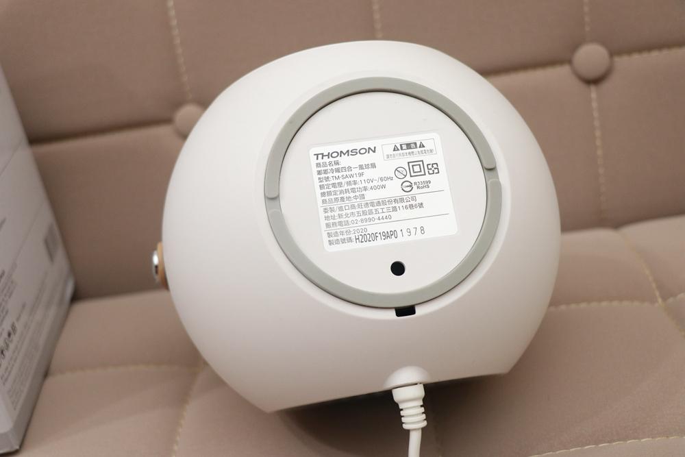 冬天好朋友-THOMSON 嘟嘟冷暖四合一風球扇。一機多用途,是暖氣、電風扇、加濕器、暖手寶