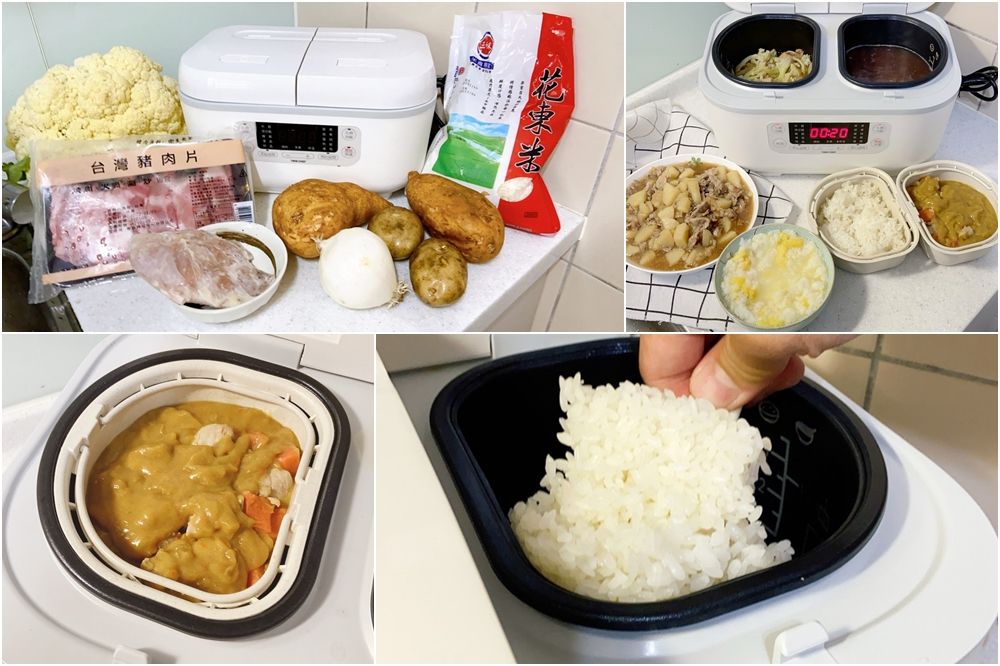 電鍋分享-TwinChef全能雙槽電子鍋。一次煮多道,上菜更easy @艾比媽媽