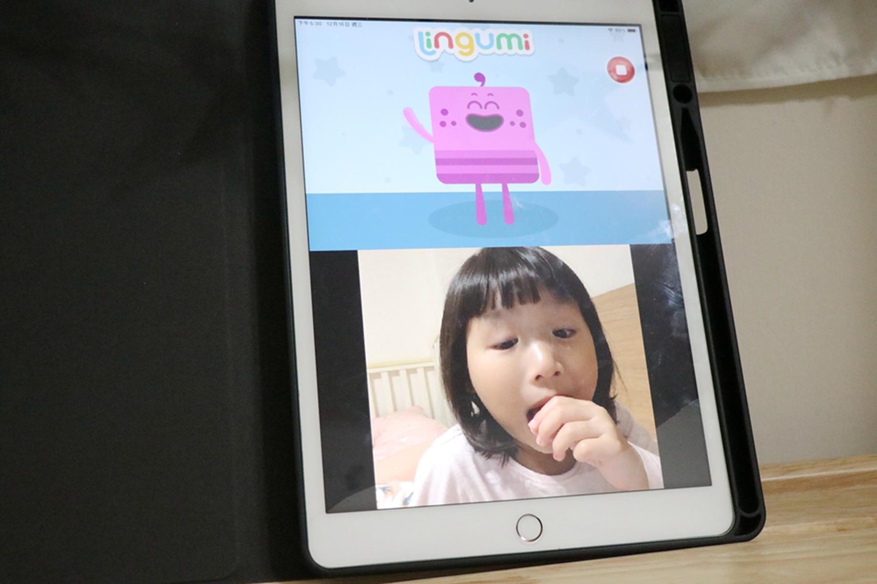 Lingumi -幼兒英語學習啟蒙推薦。來自英國,沒有壓力的英文學習,每天15分鐘,培養好感