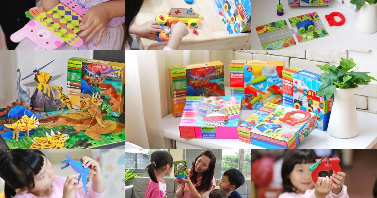 香港4M創意教育玩具。孩子STEAM啟蒙教具推薦-瑋恩書店代理 @艾比媽媽
