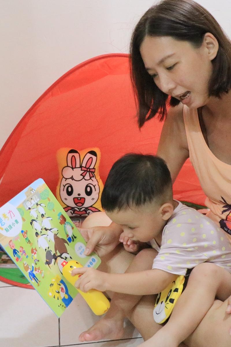 巧連智幼幼版-2-3歲幼幼版心得分享。點讀巧比,功能比一般點讀筆還厲害