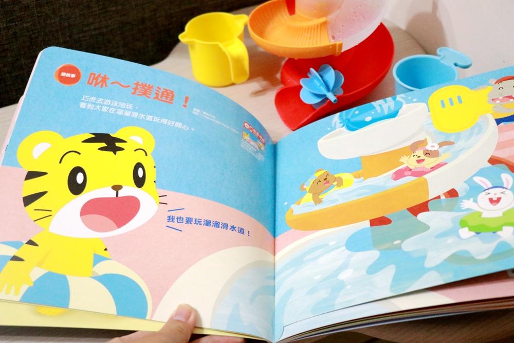 巧虎好朋友-巧連智1-2歲寶寶版分享 (2021年9月更新)