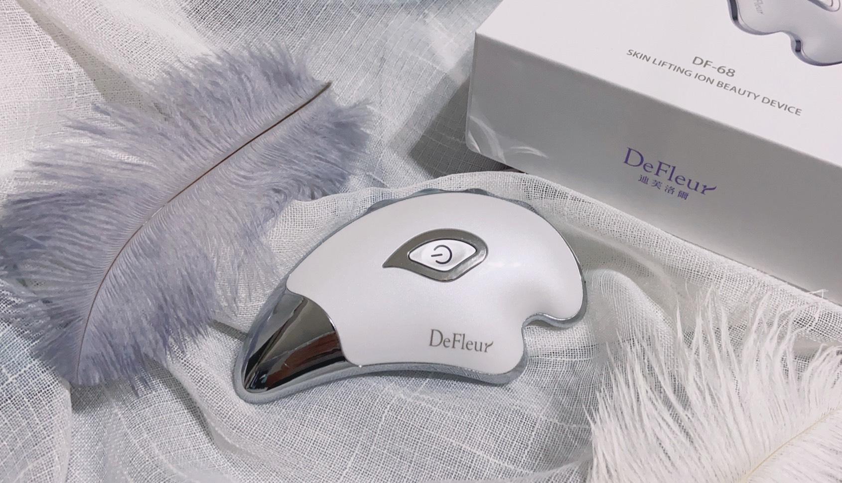 網站近期文章:DeFleur天使之翼熱導按摩儀。能按摩+刮痧+輪廓線U→V 的掌上型美容神器