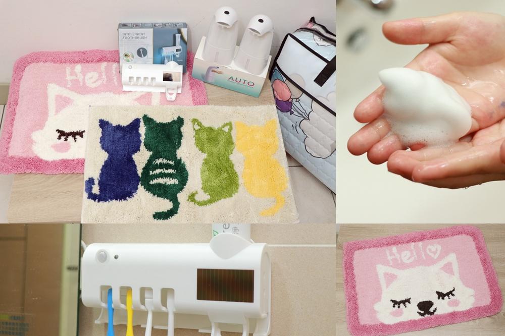 舒福家居生活用品分享-智能感應泡沫洗手機、智能光觸媒牙刷消毒器、卡通緹花地毯地墊寶寶爬行墊 @艾比媽媽