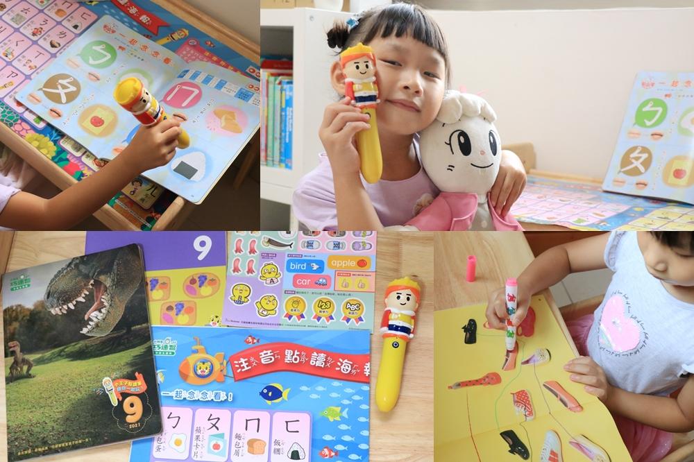 網站近期文章:巧連智成長版-4-5歲中班生教材分享