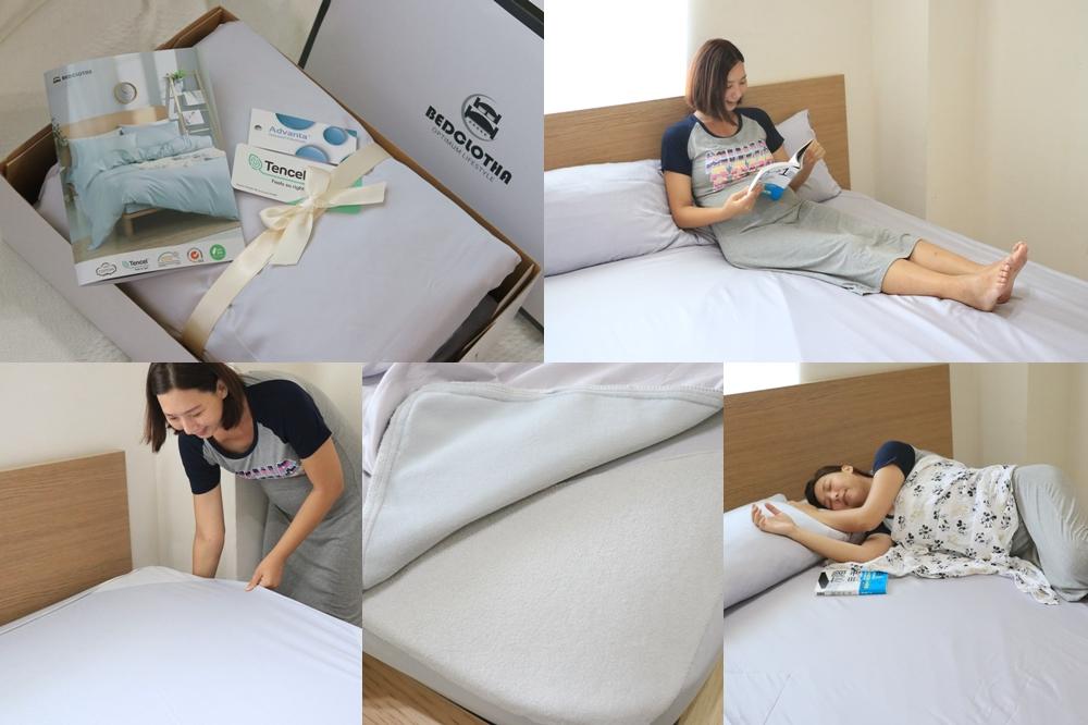 網站近期文章:BEDCLOTHA貝蔻羅莎。新一代上市,專利魔術布固定性更好!媽媽輕鬆換床單