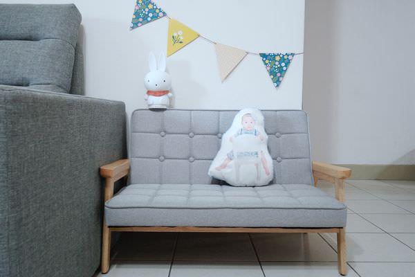 【寶寶】寶寶沙發推薦-澳洲Bunny Tickles小沙發 ▋實木兒童沙發,單人、雙人任君挑選,無甲醛,耐重達100公斤
