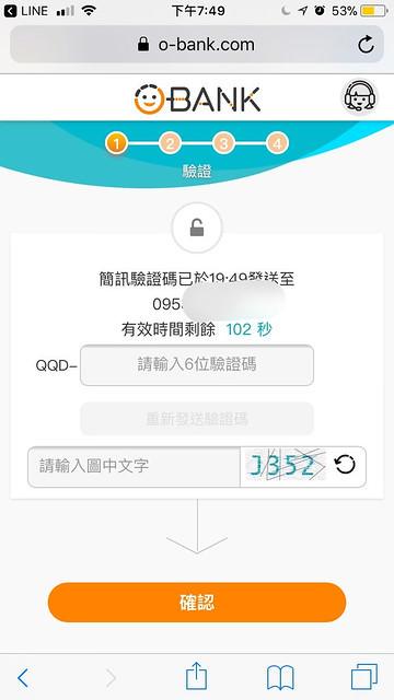 王道_180422_0003