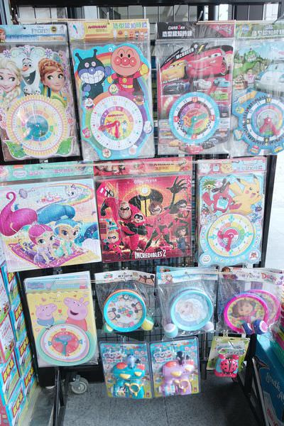 【寶寶】新竹童書特賣會-小人國童書博覽會 ▋親子天下、幼福、風車、青林、台灣麥克、三采、小天下、廣智童書,最低銅板價69元、39元。