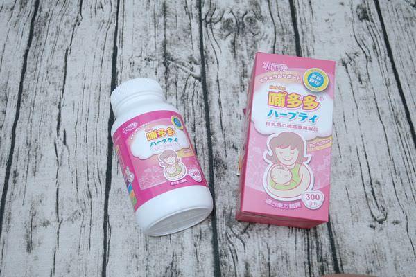 哺乳媽咪營養品-孕哺兒卵磷脂、哺多多、凍晶鐵+葉酸