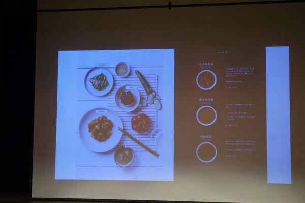 【生活】灃食基金會講座心得分享-在餐桌教會孩子美學、營養、健康 ▋跨界餐與,營養孩子的未來