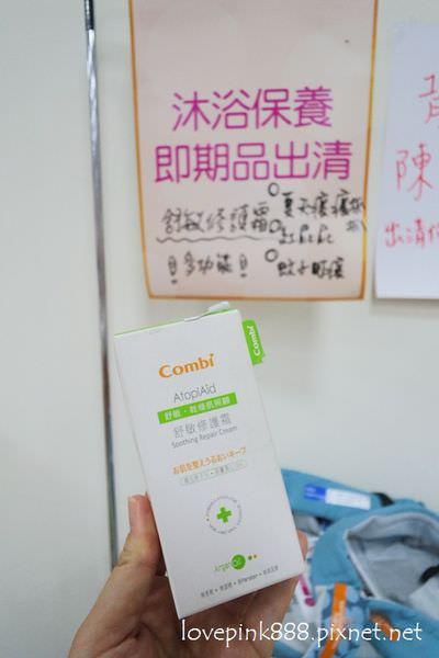 【特賣會】Combi特賣會 Combi Family SALE 2018台北感恩特賣會(已結束)