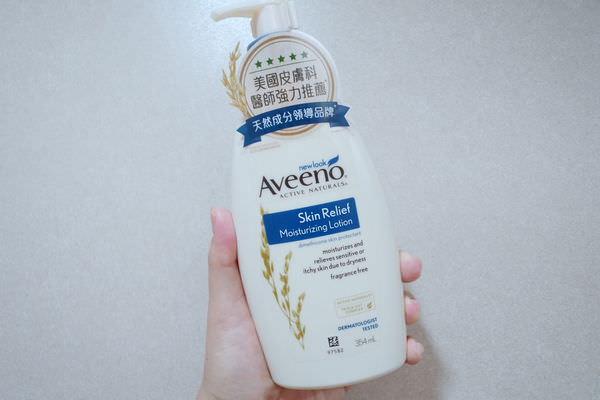 【生活】Aveeno艾惟諾燕麥高效舒緩系列-沐浴露、保濕乳 ▋滋潤保濕、換季乾癢適用