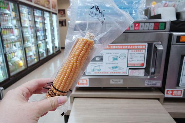 寶寶平價零食。好米芽 ▋專業爆米香工廠製造,品質安心