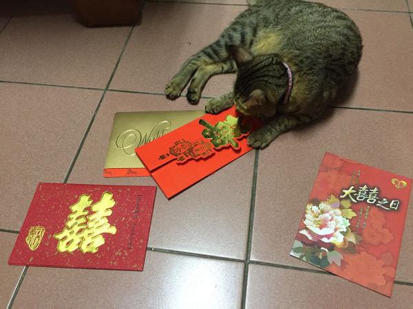 【結婚】推薦傳統大紅囍帖-嘉義玉山印刷