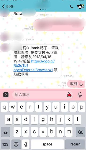 王道_180422_0006