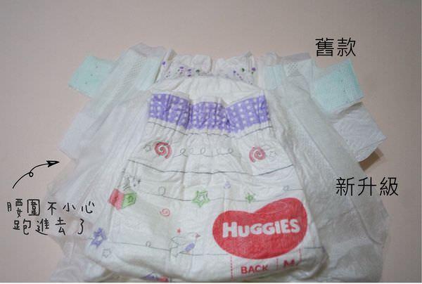 好奇Huggies 白金守護新升級 ▋紫好奇舊款、紫好奇新款比一比