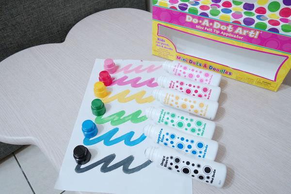 兒童畫筆。美國 Do A Dot Art 畫畫點筆開箱 ▋適合孩子專用畫筆