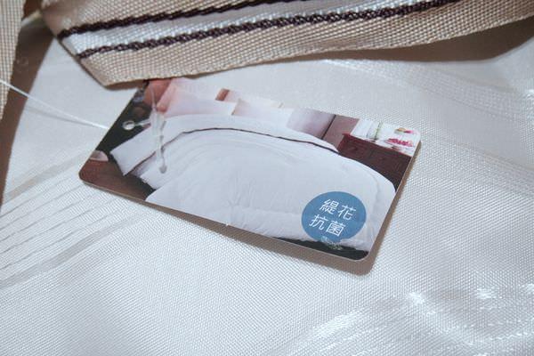 舒福家居緹花抗菌水洗冬被、3D可水洗枕開箱  ▋耐水洗、可烘乾、抗塵蟎