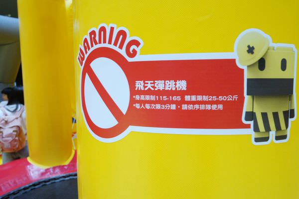 【寶寶】Kid's建築樂園遊記,便宜購票整理 ▋暑假限定至9/2,在台北新光三越A11(已結束)