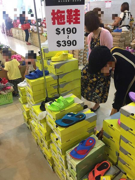 【特賣會】展路集團-IFME FILA ASICS K-Swiss DIADORA童鞋特賣會 (已結束)