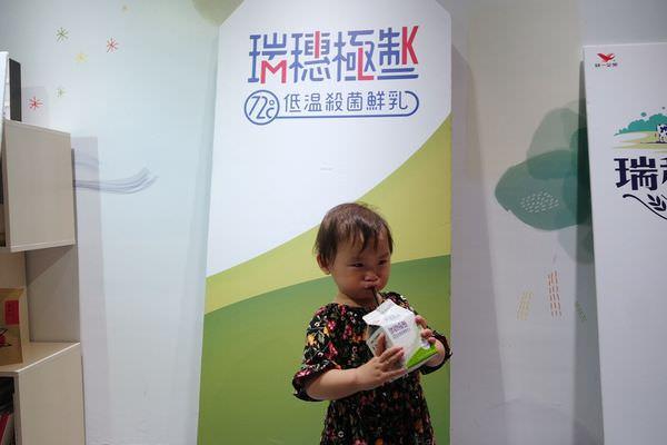 【媽媽】流感來襲,如何增加孩童保護力。好食課媽媽教室心得分享