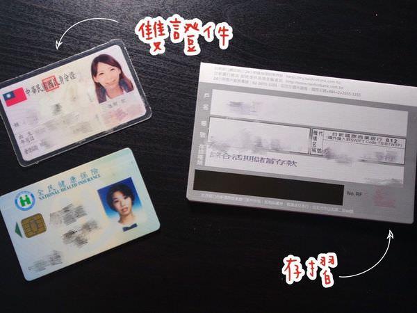 【生活消費】王道銀行簽帳卡/金融卡+信用卡,不用財力證明也能辦 ▋刷卡回饋最高國內1.3%國外1.8%無上限 ▋5次跨行轉帳、跨行提款免手續費