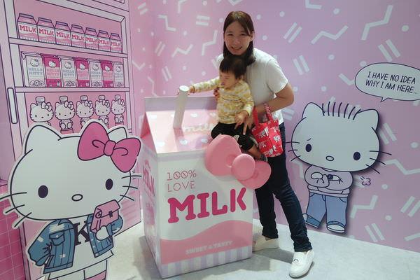 【生活】三麗鷗Pinkholic粉紅閨蜜限定店,HelloKitty免費拍照景點 (已結束)