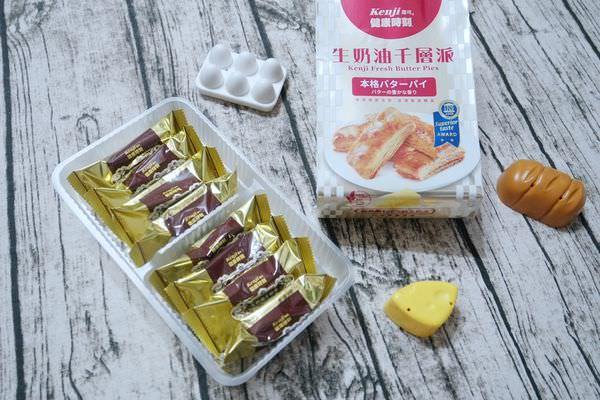 【生活】好市多Costco零食推薦-健司生奶油千層派 ▋無添加一般人造奶油、人工香料、防腐劑