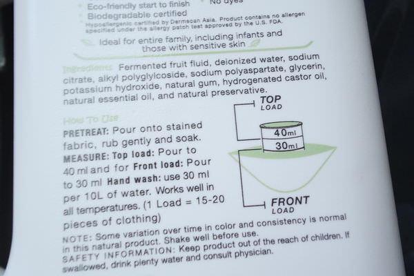 【寶寶】PiPPER STANDARD 低敏洗衣精/洗碗精 ▋天然植物萃取、鳳梨酵素洗淨力強、無毒又環保