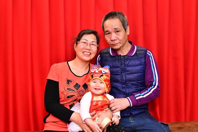 恩尚 (54)