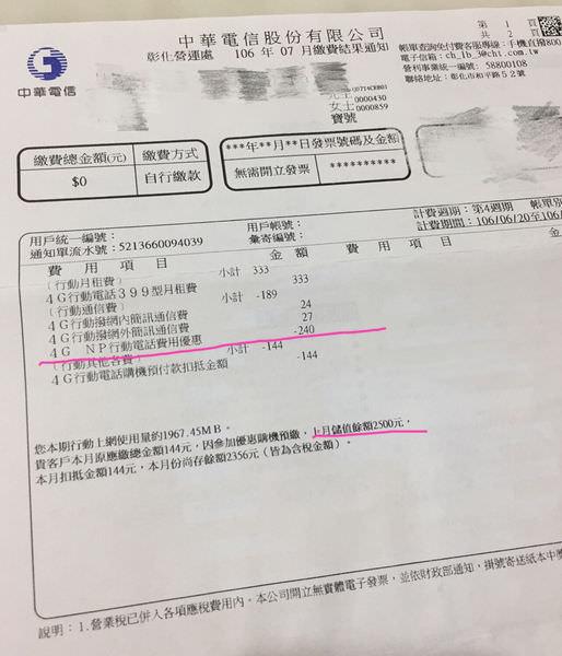【步驟教學】超詳細看一次就會,中華電信雙NP方法教學