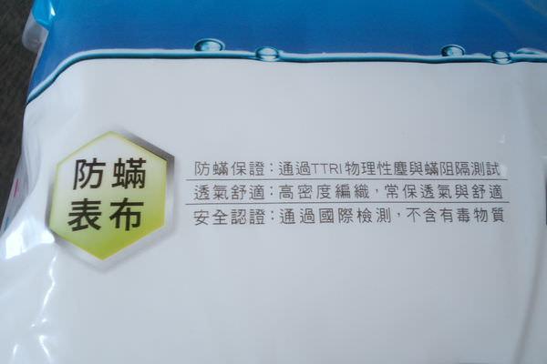【生活】3M新一代防螨水洗枕-標準型▋可烘乾水洗的枕頭