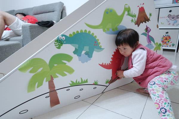 【寶寶】CHARPAPA溜溜畫溜滑梯開箱 ▋組裝溜滑梯,在家就能玩