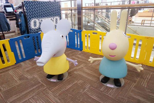 【寶寶】爺爺豬火車Peppa Pig佩佩豬火車。在環球中和2樓,消費可搭乘 ▋已結束